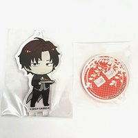 Stand Key Chain - Bungou Stray Dogs / Oda Sakunosuke