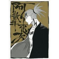 Plastic Sheet - Bleach / Abarai Renji
