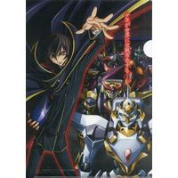 Postcard - Code Geass / Lelouch Lamperouge