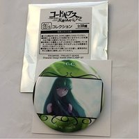Badge - Code Geass / C.C.