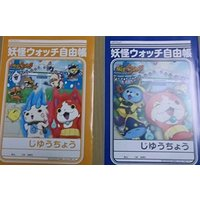 FamilyMart Limited - Youkai Watch
