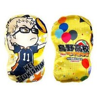 Die-cut Cushion - Haikyuu!! / Tsukishima Kei