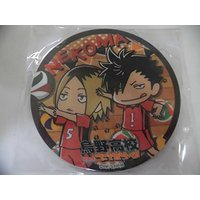 Coaster - Haikyuu!! / Kenma & Kuroo & Karasuno High School