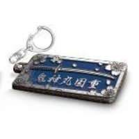 Small Item - Hakuouki