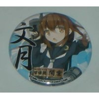 Can Magnet - Kantai Collection / Mamiya & Yudachi