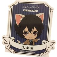 Chara Pop Store Limited - Bungou Stray Dogs / Dazai Osamu