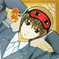 Stickers - Gintama / Okita Sougo