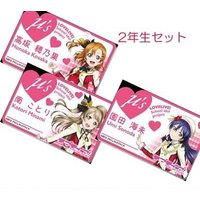 LAWSON Limited - Love Live