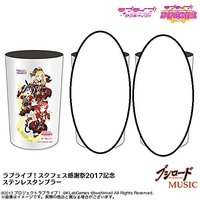 Tumbler, Glass - Love Live / BiBi