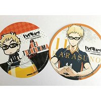 Coaster - Haikyuu!! / Tsukishima & Karasuno High School & Shiratorizawa Academy
