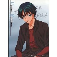 Character Card - Prince Of Tennis / Echizen Ryoma