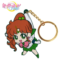 Tsumamare Key Chain - Sailor Moon / Sailor Jupiter