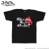 T-shirts - Code Geass / Lelouch Lamperouge Size-L