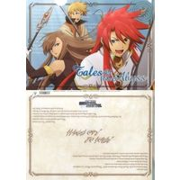 Plastic Folder - Tales of the Abyss / Tear & Luke & Guy & Lulu