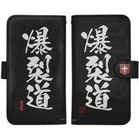Smartphone Wallet Case for All Models - KonoSuba / Megumin