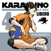 Cushion Cover - Haikyuu!! / Nishinoya Yuu