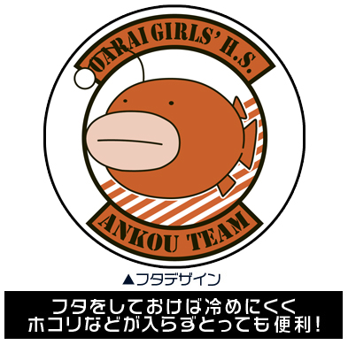 Mug - GIRLS-und-PANZER / Anglerfish Team