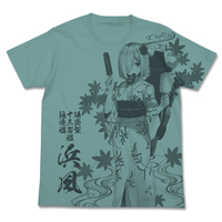 T-shirts - Kantai Collection / Hamakaze (Kan Colle) Size-L