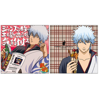 Cushion Cover - Gintama / Sakata Gintoki