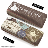 Glasses Case - GochiUsa