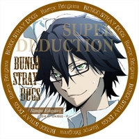Cazary (Stand Badge) - Bungou Stray Dogs / Edogawa Ranpo
