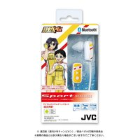 Postcard - Earphone - Yowamushi Pedal