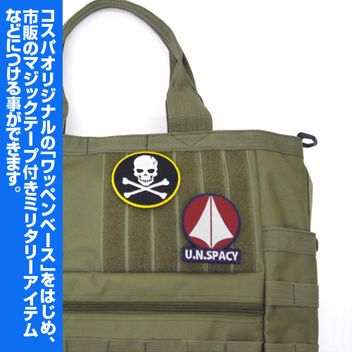 Detachable Patch - Macross Series