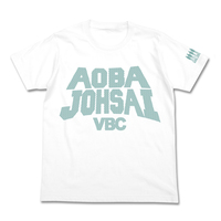 T-shirts - Haikyuu!! / Aoba Jyousai High School Size-M