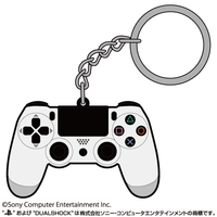 Rubber Key Chain - PlayStation