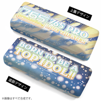 Glasses Case - IM@S