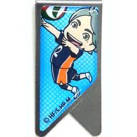 Money Clip - Haikyuu!! / Sugawara Koushi
