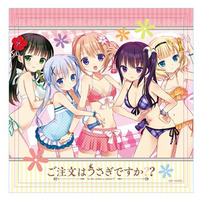 Cushion Cover - GochiUsa