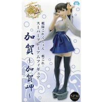 Figure - Kantai Collection / Kaga (Kan Colle)