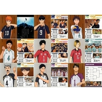 (Full Set) Plastic Folder - Haikyuu!!