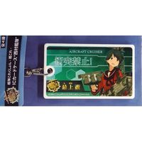 Commuter pass case - Card Stickers - Kantai Collection / Mogami & Hibiki