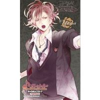 Chara Pop Store Limited - DIABOLIK LOVERS / Mukami Yuma