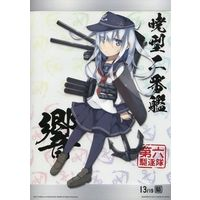 Poster - Kantai Collection / Hibiki (Kan Colle)