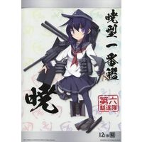 Poster - Kantai Collection