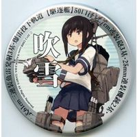 Badge - Kantai Collection / Fubuki (Kan Colle)