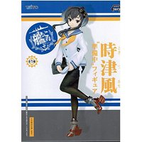 Figure - Kantai Collection / Tokitsukaze (Kan Colle)