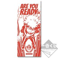 Towels - My Hero Academia / Bakugou Katsuki