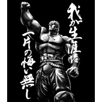 T-shirts - Fist Of The North Star / Raoh Size-XL
