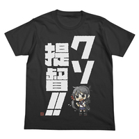 T-shirts - Kantai Collection / Akebono & Ayanami Size-XL