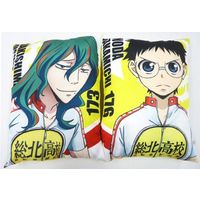 (Full Set) Cushion - Yowamushi Pedal / Makishima & Sakamichi & Souhoku High School
