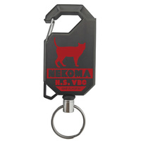 Real Key Chain - Haikyuu!! / Nekoma High School