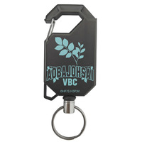 Real Key Chain - Haikyuu!! / Aoba Jyousai High School