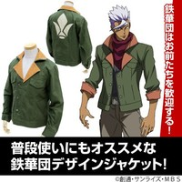 Clothes - IRON-BLOODED ORPHANS Size-XL