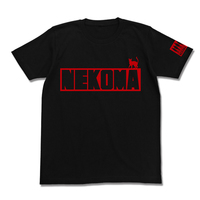 T-shirts - Haikyuu!! / Nekoma High School Size-L