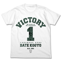 T-shirts - Haikyuu!! / Aone & Date Tech High School Size-L