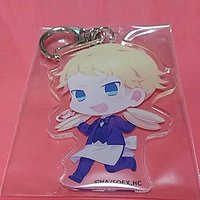 Acrylic Key Chain - The Royal Tutor